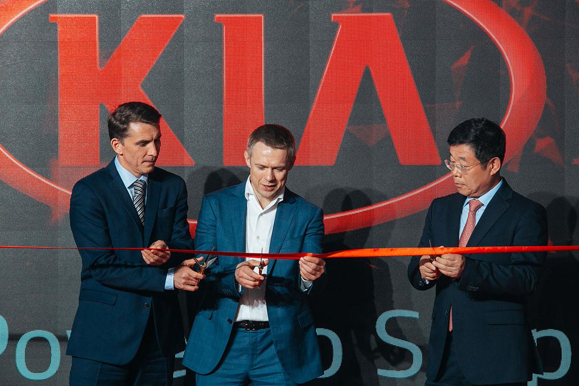 Торжественное открытие дилерского центра KIA на Казанском шоссе